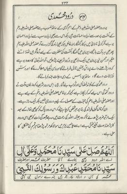 Darood e muhammadi download pdf book