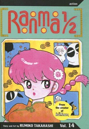 Download Ranma 1/2 (Ranma 1/2 (Sagebrush))
