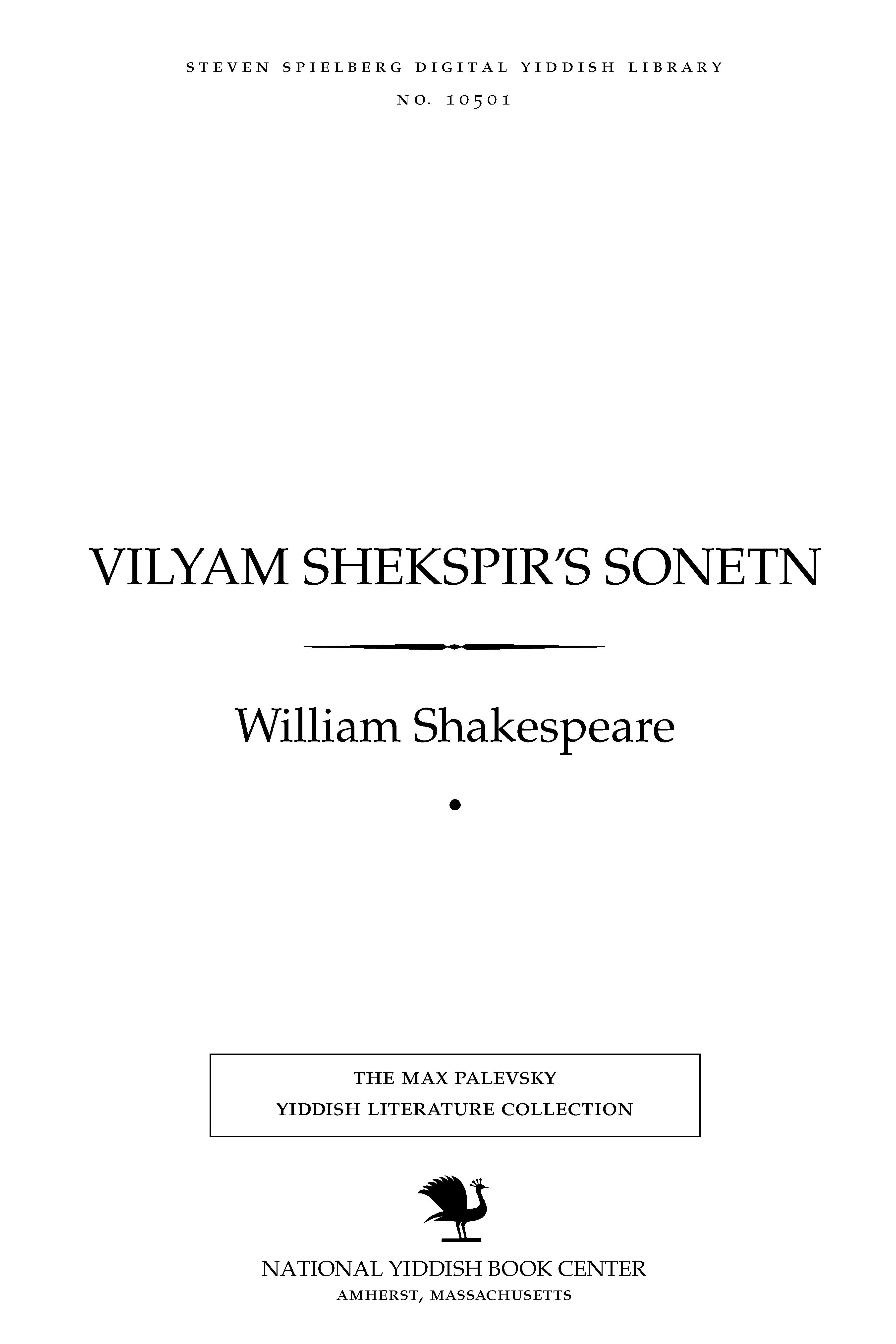Cover of: Ṿilyam Sheḳspir's soneṭn